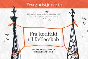 Reformationsfest i Roskilde for alle 8. klasserne 4/10